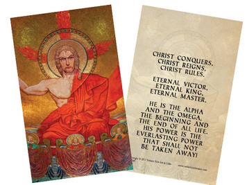 Christ in Majesty Holy Card