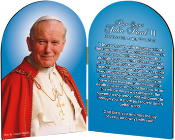 Pope John Paul II Sainthood Quote Arched Diptych