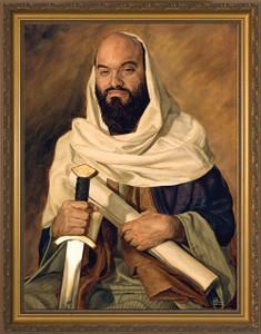 St. Paul by Jason Jenicke - Standard Gold Framed Art