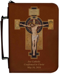 Personalized Bible Cover with Benedictine Cross Graphic - Tawny