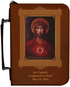 Personalized Bible Cover with For God So Loved the World Graphic - Tawny