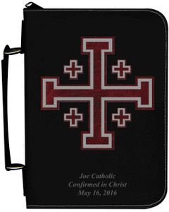 Personalized Bible Cover with Cross of Jerusalem (Crusader) Graphic - Black
