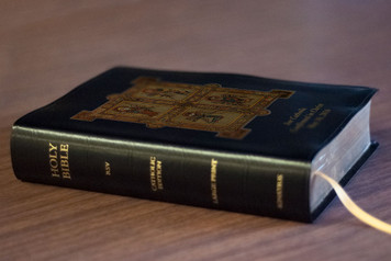 Personalized Catholic Bible with Book of Kells Cover - Black Bonded Leather RSVCE