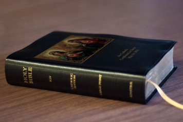 Personalized Catholic Bible with Sacred and Immaculate Hearts Cover - Black Bonded Leather RSVCE