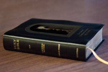 Personalized Catholic Bible with Eucharistic Cover - Black Bonded Leather RSVCE
