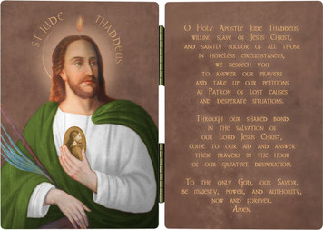 Saint Jude Prayer Diptych