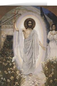 Resurrection Easter Season Greeting Card