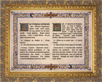 Latin-English Ave Regina Caelorum Gold Framed Art