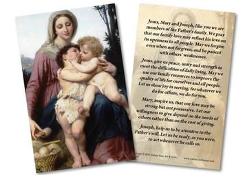 Sainte Famille Holy Card