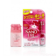 Rohto Lycee Nano Eye Clearshot
