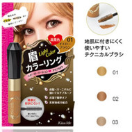 Heavy Rotation Coloring Eyebrow #01 Yellow Brown