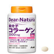 Asahi Dear Natura Low Molecular Collagen 2000mg
