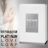 Platinum Love Soap