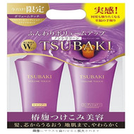 Shiseido Tsubaki Volume Touch Shampoo & Conditioner Set [PURPLE]