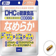DHC Nameraka Smooth 30-days