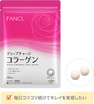 [NEW LOOK] FANCL Deep Charge Collagen