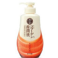 50 Goju no Megumi Moisturizing Pure Collagen Lotion (Toner)