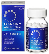 Transino White C Clear [NEW LOOK]