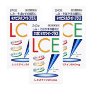 Lot of 3 Neo Vita White Plus LCE Kunihiro