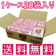 Set of 20 Meiji Amino Collagen Refill Pack [1 Box]