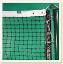 Edwards Aussie 3.0mm Tapered Tennis Net with center strap