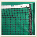 010003-Edwards 30LS 3.5mm Tapered Double Center Tennis Net