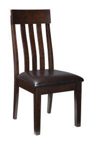 Haddigan Dark Brown Dining Upholstered Side Chair
