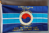 KOREAN WAR 3X5' S-POLY FLAG