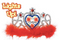 396609 Bright Birthday Light-Up Tiara w/Marabou