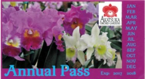 Annual Pass Membership (NEW)