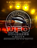 2017 INTERNATIONAL UFO CONGRESS DVD BOX SET (US Customers)