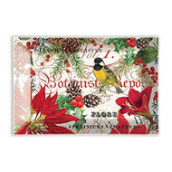 Merry Merry Glass Soap Dish