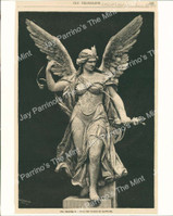 http://images.mmgarchives.com/JP/AA-1045/AJY-933_F.JPG
