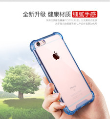 Ocean Blue Drop Proof Bumper Edge Case Crystal Shell For Apple Iphone 6 6S Plus 5.5""
