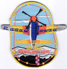 2010 Official Patch