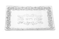 Classic Touch Glass Challah Tray