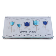 Lily Art Challah Tray w/ Laser Cut Blue Tulip Base (LLA-900815-39T)