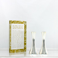 Waterdale Tabletop Lucite Hadlokat Neirot - Gold (WD-THN-GLD)