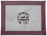 Majestic Collection Vinyl Challah Cover - Burgundy Border (GMG-CC242)