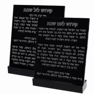 Lucite Kiddush Card w/ Holder - Black (LL-K-B)