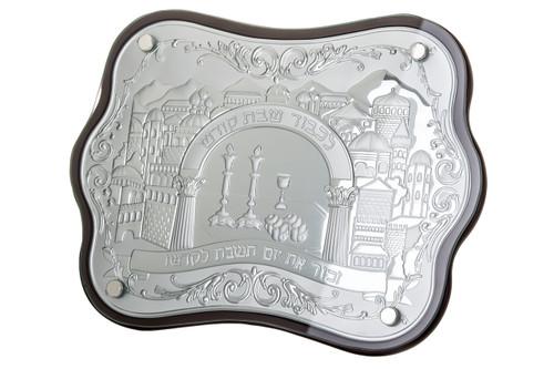 Wood & Sterling Silver Challah Board - Jerusalem (19728)