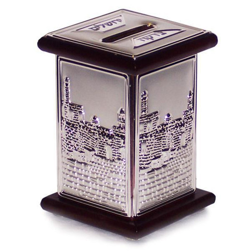 Hazorfim Jerusalem Wood & Silver Charity Box