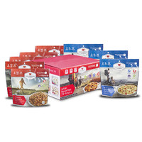 9 Pack of Wise Foods Outdoor Meals