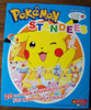 Pokemon Meowth Pikachu Standees Foam Figure Viz 606206
