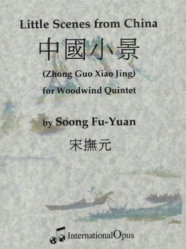 Fu-Yuan, Soong - Little Scenes From China
