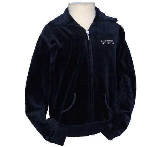 Girls School Uniform Velour Zip-Up - Kangaroo Pockets - Gan Yisroel