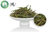 An Ji Bai Pian * An Ji Bai Cha Green Tea  50g 1.76oz