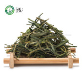 Huang Shan Mao Feng 500g 1.1 lb
