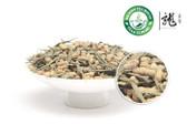 Matcha Iri Genmaicha * Roasted Brown Rice Tea w/t Matcha 500g 1.1 lb