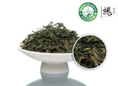Goji Leaf  * Organic Goji Sprout Tea 500g 1.1 lb